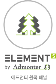Admonter ELEMENTS
